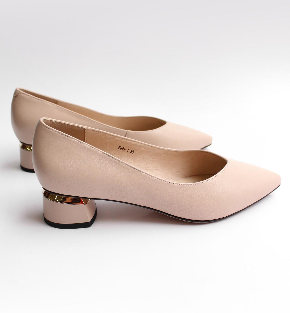 Жіночі шкіряні туфлі бежеві