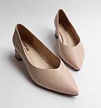Жіночі шкіряні туфлі бежеві, фото 7