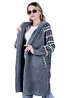 Шикарное женское демисезонное пальто с капюшоном, кардиган, куртка Альпака