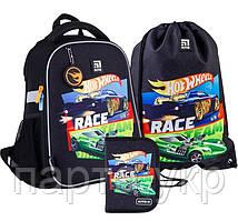 Комплект первокласснику Kite, рюкзак + пенал + сумка для обуви Hot Wheels