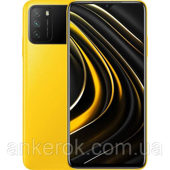 Смартфон Xiaomi Poco M3 4/64GB (Yellow)