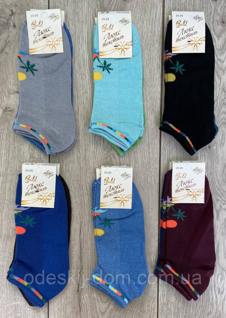 Жіночі короткі шкарпетки в сітку хб тм Люкс