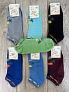 Жіночі короткі шкарпетки в сітку хб тм Люкс, фото 2