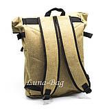"""Місткий рюкзак міський """"HL"""" 4 Кольори Бірюзовий, фото 4"""