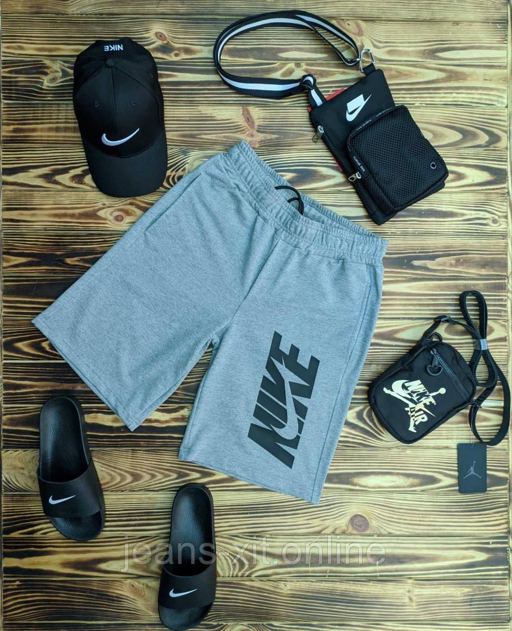 Шорті Чол. 2XL(р) сірий 2003-21 Nike Туреччина Літо-D