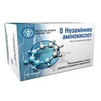 8 Незаменимых  аминокислот 50капс.