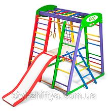 Домашній, дитячий, дерев'яна яний спортивний комплекс Koloryk Plus2