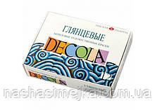 Набор глянцевых акриловых красок, 12 цветов, 20 мл, Декола (Decola), Невская палитра