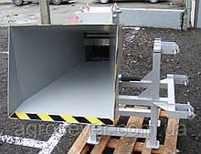 Подрібнювач Гілок від ВОМ трактора трехвальный ДС-100Т