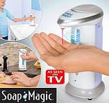 Сенсорная мыльница SOAP MAGIC, фото 2
