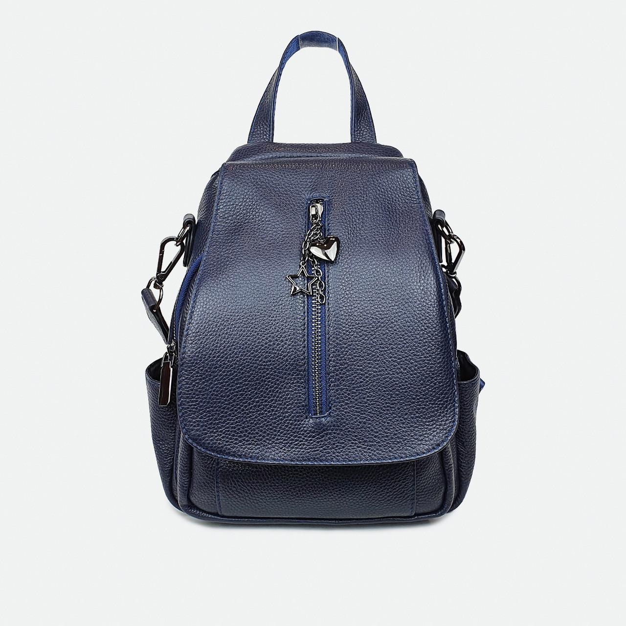 Рюкзак-сумка жіноча з натуральної шкіри міської синій