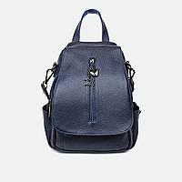 Рюкзак-сумка жіноча з натуральної шкіри міської синій, фото 1