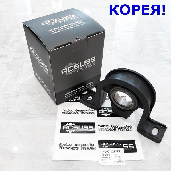 Усиленный Подвесной подшипник кардана Mercedes Sprinter Мерседес Спринтер (1995-) A9014110412. ACSUSS Корея