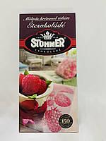 Шоколад Stuhmer малиновый крем 100 грамм Венгрия