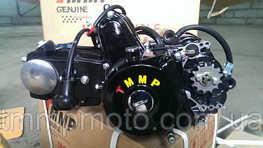 Двигатель для квадроцикла ATV-125см3 для квадроциклов ( 3 вперёд и 1 передача назад ) механика, фото 2