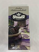 Шоколад Stuhmer ежевичный крем 100 грамм Венгрия