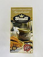 Шоколад Stuhmer с карамельной начинкой 100 грамм Венгрия