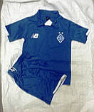 Детская футбольная форма Динамо, фото 8