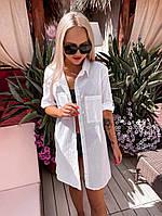 Пляжная туника-рубашка короткая с рукавом до локтя белая размер 42-48 универсальный