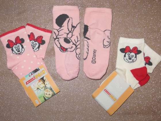 Набір 3 шт. шкарпетки для немовлят демісезонні Bross з бавовни Мікі