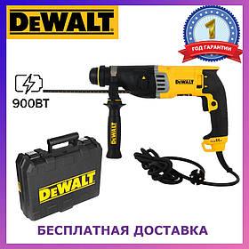 Перфоратор DeWALT D25143K (900 Вт, 3.2 Дж) Профессиональный перфоратор Деволт Реплика Премиум класса