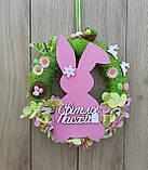 Пасхальний вінок на двері з великоднім зайцем (кроликом), фото 5