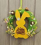 Пасхальний вінок на двері з зайчиком, фото 8