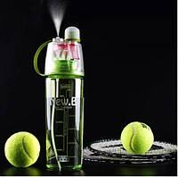 Спортивна пляшка для води з розпилювачем New B