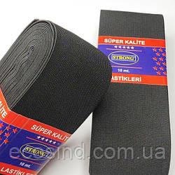 Резинка для одежды широкая STRONG 8см Черная (СТРОНГ-0551)