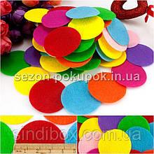 (d=4см,1000шт) Фетровые кружочки (основы из фетра) Цвет-МИКС (сп7нг-6046)