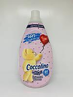 Кондиционер-ополаскиватель Coccolino Intense  Oriental Bloom для белья ( 64 стирки ) 960 мл