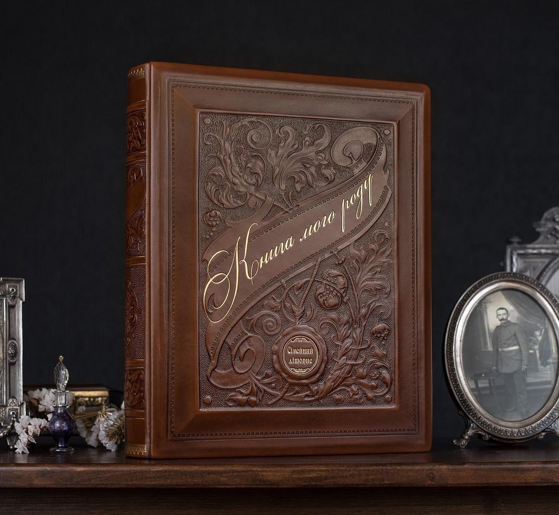 """Книга мого роду в шкіряній палітурці з об'ємним тисненням """"Манускрипт"""" (колір кільцевого механізму на вибір)"""