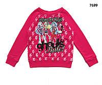 Кофта Monster High для девочки. 7-8;  9-10;  10-12;  14-16 лет