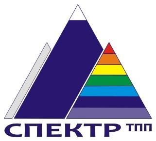 ООО «ТОРГОВО-ПРОИЗВОДСТВЕННАЯ КОМПАНИЯ «СПЕКТР»