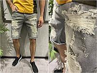 Мужские стильные рваные джинсовые шорты серого цвета (серые) Турция