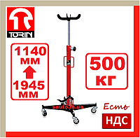 Torin TEL05004S. 500 кг, 1140-194 мм. Стойка гидравлическая, трансмиссионная, для снятия кпп, гидростойка, сто
