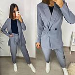 Модный костюм женский с жакетом и штанами, фото 4