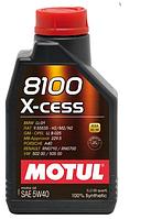 Синтетическое моторное масло Motul (Мотюль) 8100 X-cess 5W-40 1л.