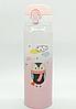Термос из нержавеющей стали Benson BN-081 (350 мл) розовый   термочашка Бенсон   термокружка Бэнсон, фото 4