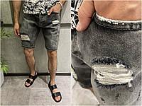 Мужские стильные рваные джинсовые шорты потертые черного цвета (черные) Турция