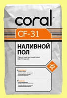 Cтяжка для пола CORAL CF-31, 25 кг.