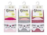 Набір 3 шт. Шкарпетки для немовлят демісезонні Bross 3d, фото 2