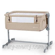 Приставная кроватка-люлька Kinderkraft Neste Up Beige (KKLNESTBEG000N)