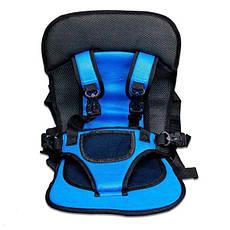 Безкаркасне дитяче автокрісло | крісло для дитини в машину | дитяче автомобільне крісло синє