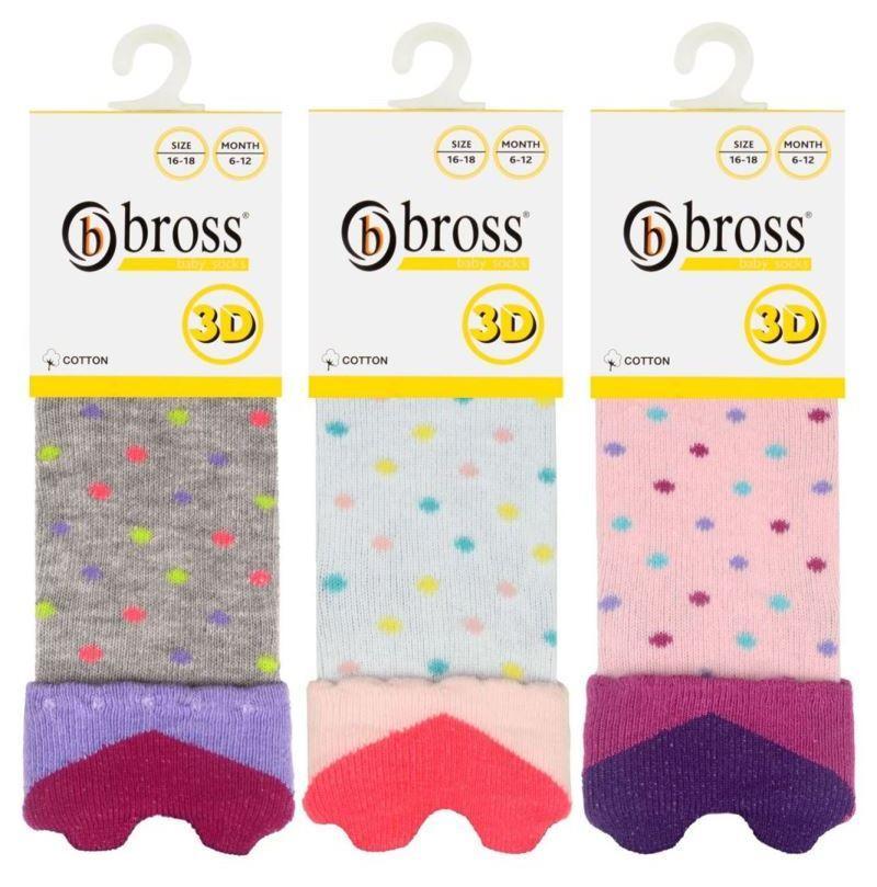 Набор 3 шт. Носки для грудничков демисезонные Bross 3d
