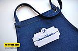 Фартух з вишивкою логотипу, фото 2