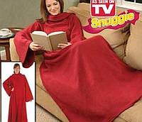 Одеяло (плед) с рукавами Cuddle Blanket