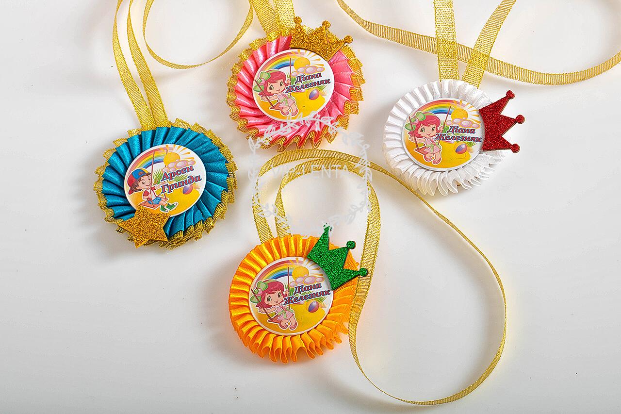 Медальки для выпускников детского сада именные с короной все цвета