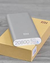 Повер банк Xiaomi 20800 mAh Power Bank Зовнішній Акумулятор, СРІБЛО