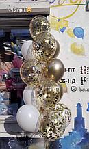 Букет гелієвих куль у золотисто-білих тонах